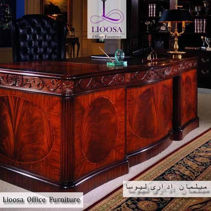 مبلمان اداری کلاسیک چوبی