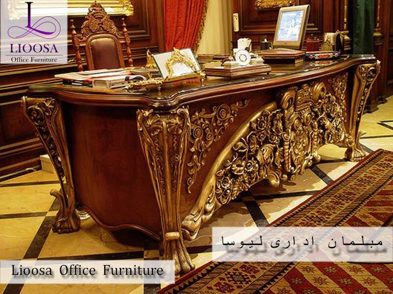 مبلمان اداری خارجی سلطنتی