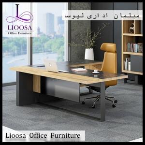 میز مدیریتی مدرن LMM-20