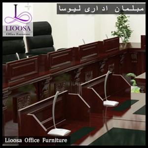 میز کنفرانس LCCF-03