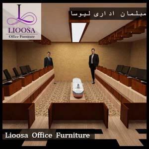 میز کنفرانس LCCF-04