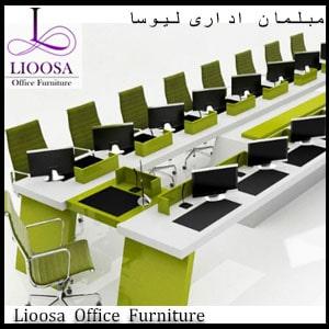 میز کنفرانس LCGF-04